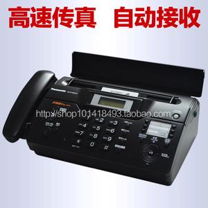 松下全新热敏纸传真机 办公家用 传真电话一体机复印