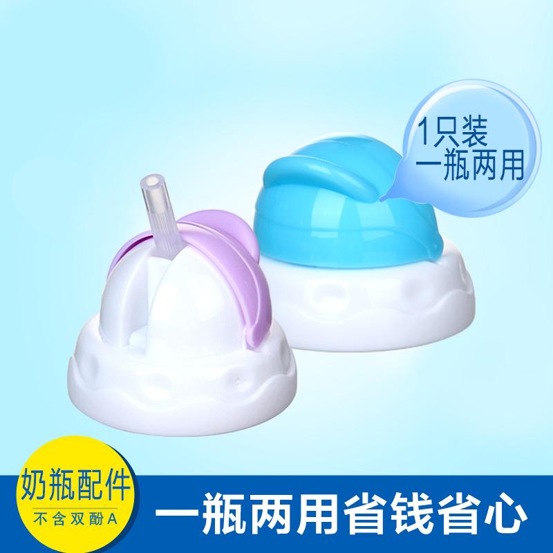 适配于小土豆宽口径ppsu奶瓶水杯配件水杯头吸管不锈钢保温配件