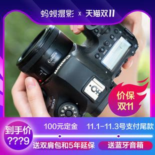 专业数码 蚂蚁摄影 Mark 全画幅 高清单反照相机6D2 佳能EOS
