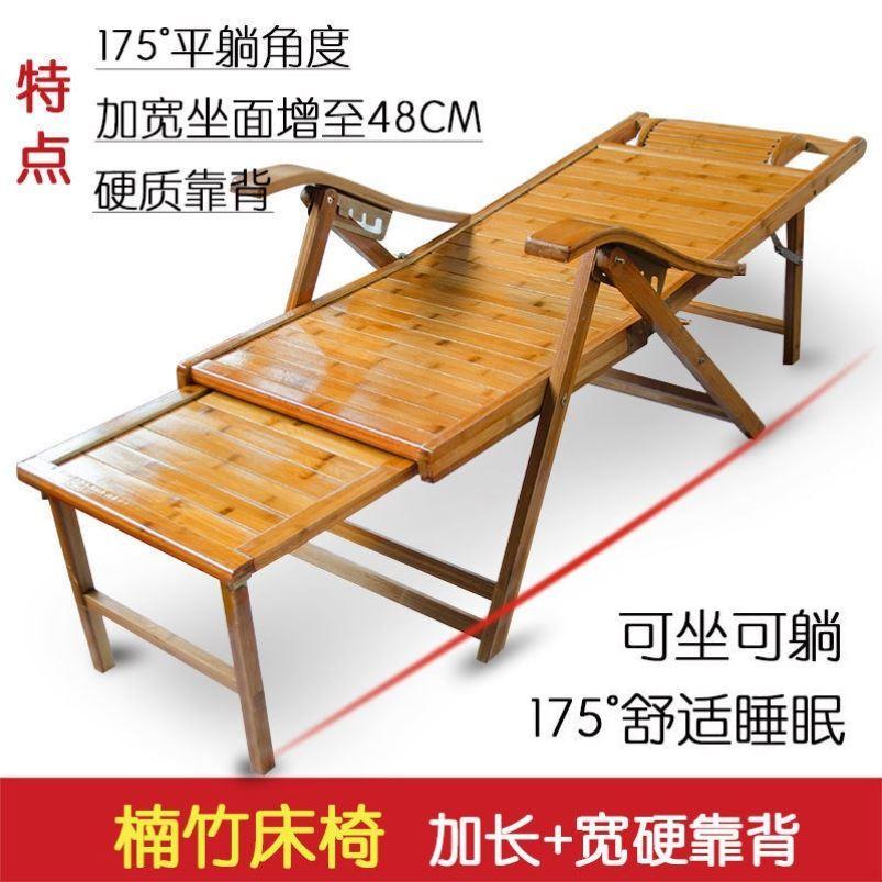 。凉椅床两用折叠老人椅会议椅家用乘凉家具躺椅简易床竹躺椅单人
