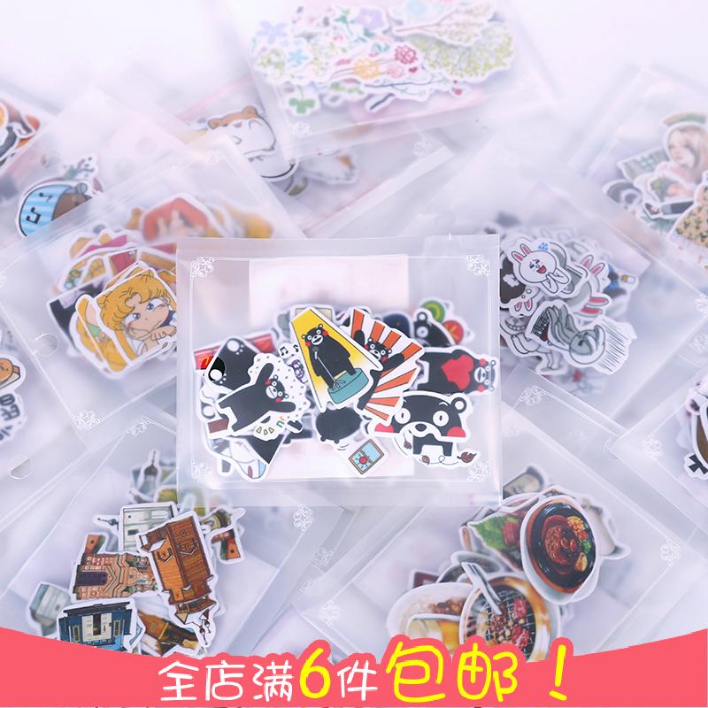 韩国小清新手账贴纸LINE表情贴纸手帐周边猫咪贴纸包美食森女卡通