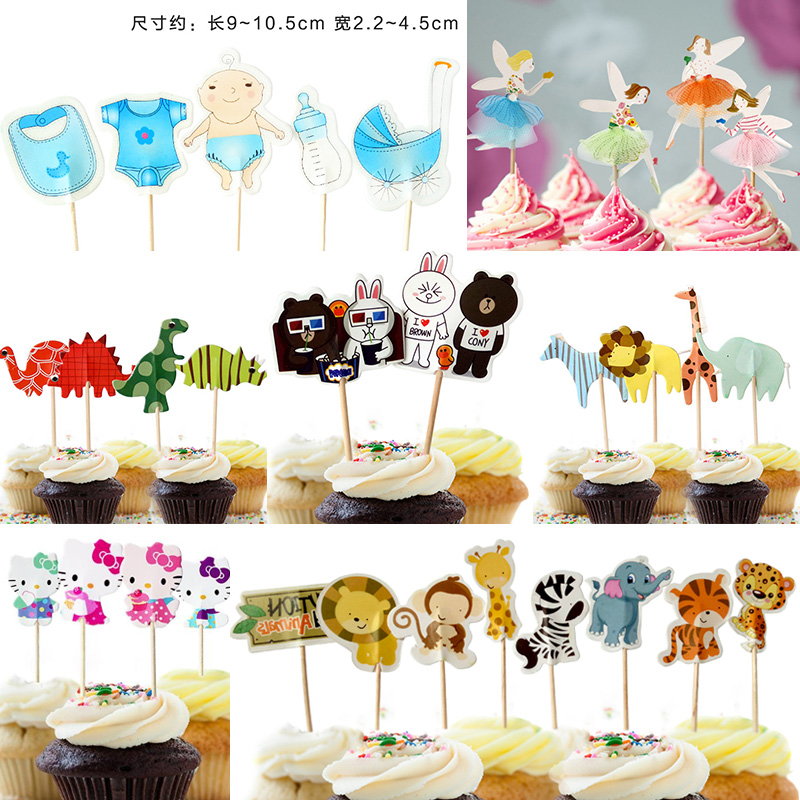 牙签插卡 派对装饰甜品台生日蛋糕装饰 气球蜘蛛侠动物园插牌24支