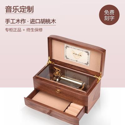 雷曼士木质音乐盒八音盒定制曲目照片刻字生日礼物女生送女友老婆