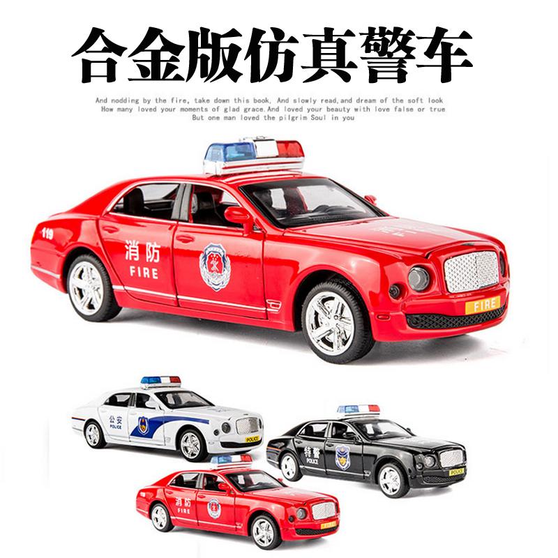 儿童玩具车 小男生玩具汽车 仿真消防车特警车公安警车合金模型