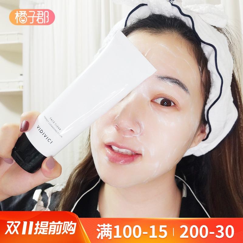 韩国VIDIVICI女神氨基酸泡沫蚕丝洗面奶洁面乳清洁补水保湿120ml