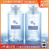 120ml瓶深层清洁无添加温和洁净卸妆油正品保税2fancl芳珂卸妆油