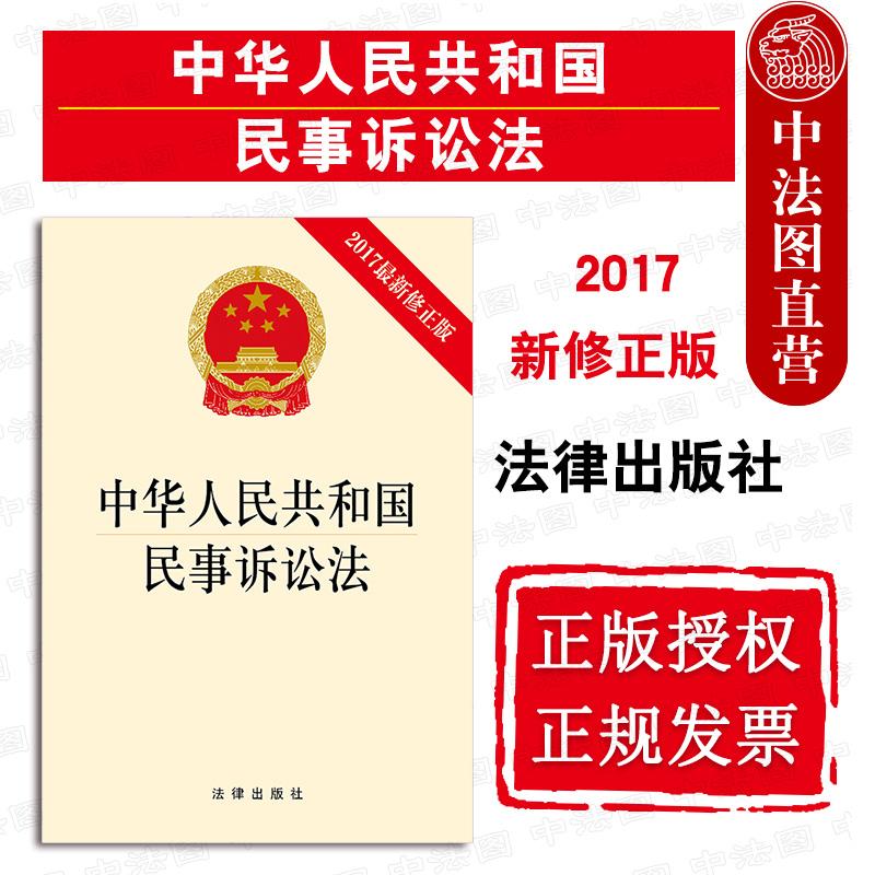 Законы и правила Артикул 554630759149