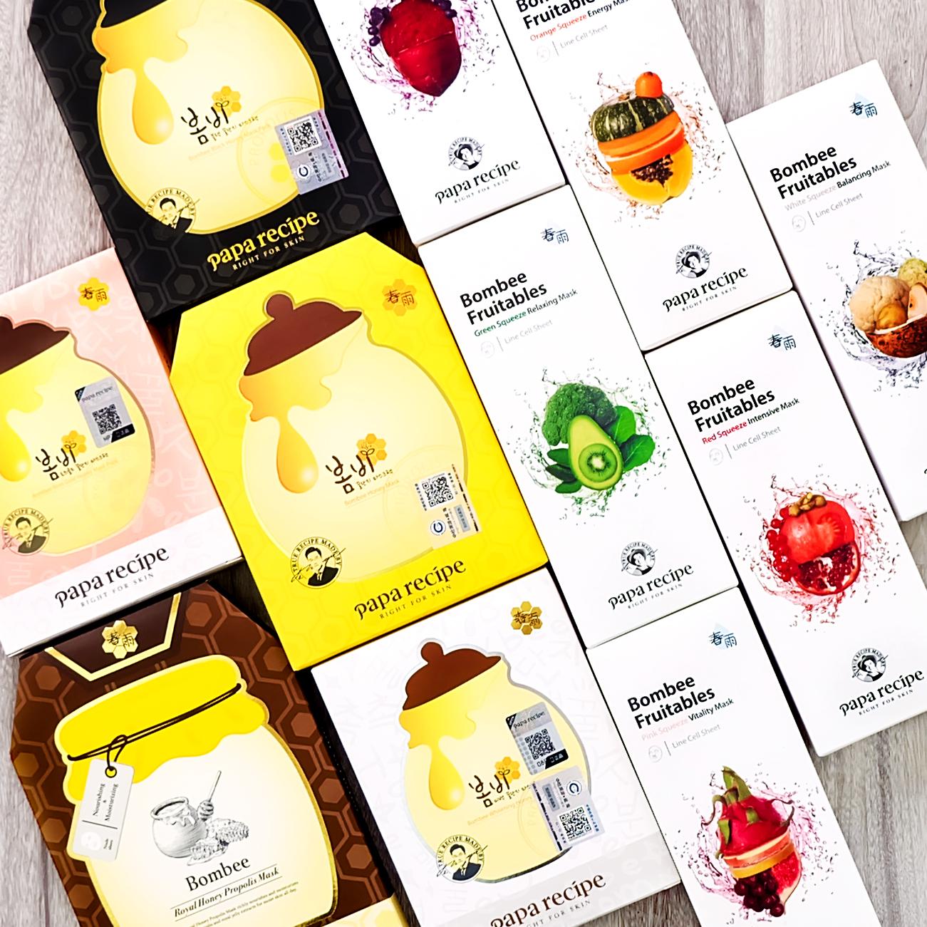韩国正品papa recipe蜂蜜黄春雨面膜女小蜜罐黑蜂胶补水盒装图片
