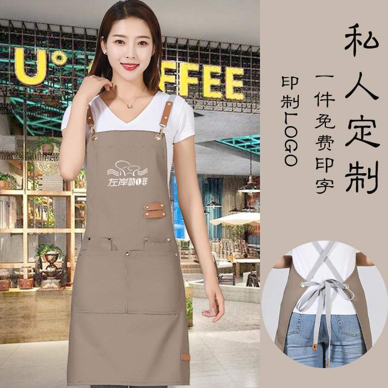 Net red denim canvas shoulder apron restaurant waiters painting mens and womens milk tea hairdressing shop work apron customization