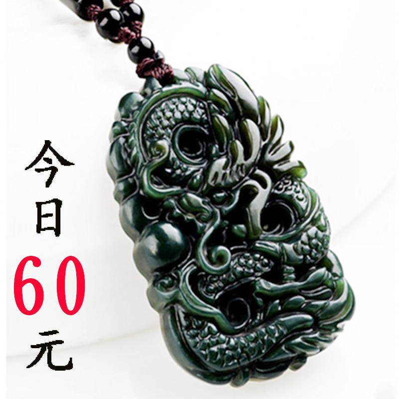 Изделия из ювелирных камней Артикул 45121774079