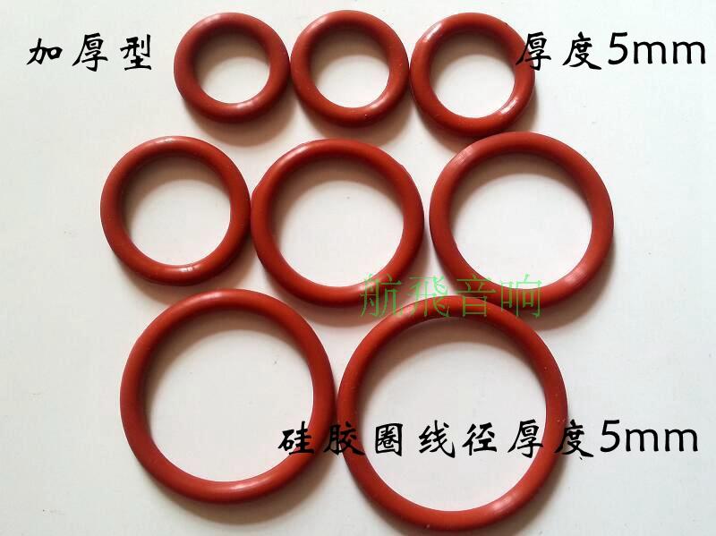 Электронный трубка желчный пузырь трубка специальный силиконовый поглощать шок круг из шок шок круг 5mm электронный трубка поглощать шок круг 5 цена за единицу