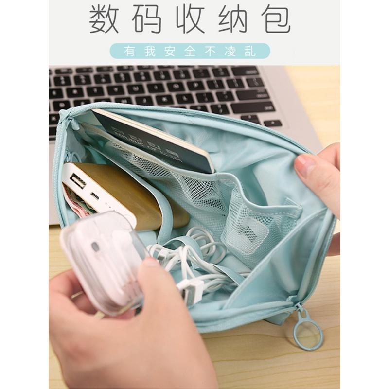 数码收纳包手机充电宝数据线防水便携旅行收纳袋充电器耳机整理包