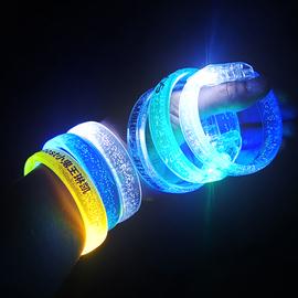 演唱会酒吧蹦迪夜跑亚克力宽边闪光变色发光夜光玩具荧光手镯手环图片