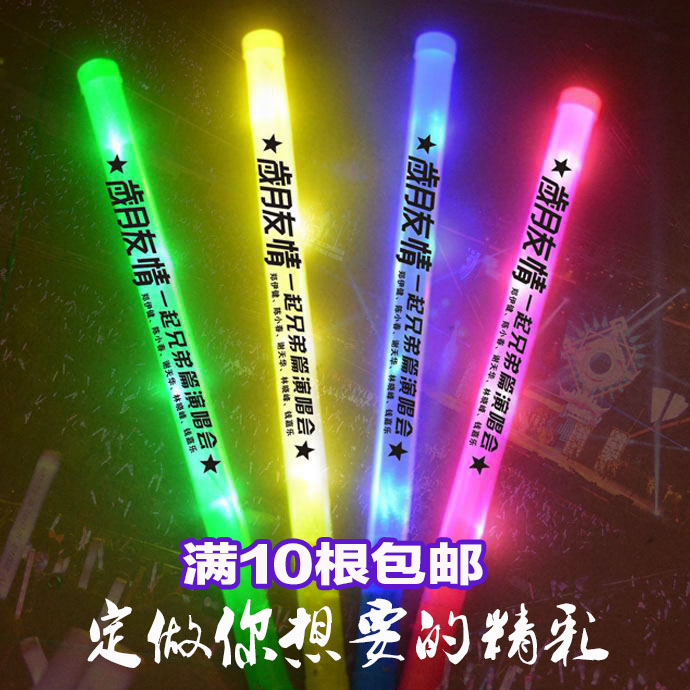 Concerts, bars, gatherings, luminous lights, plastic fluorescent sticks, camping annual meeting led aid sticks, fluorescent sticks