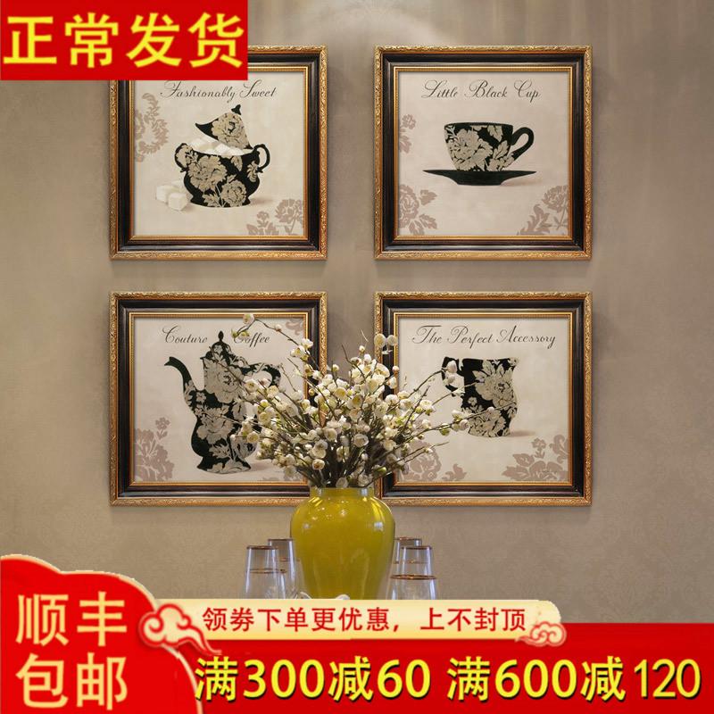 现代美式客厅沙发背景餐厅装饰画 欧式卧室静物组合壁画 咖啡时光