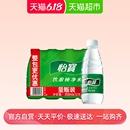怡宝饮用水 纯净水 350ml*12瓶/组   量贩装