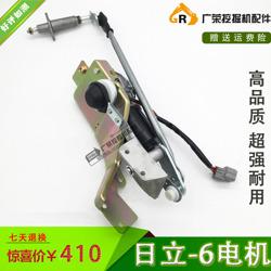 挖掘机 日立ZAX120 200-6/200-5G 直喷雨刮电机马达 雨刷器 臂片