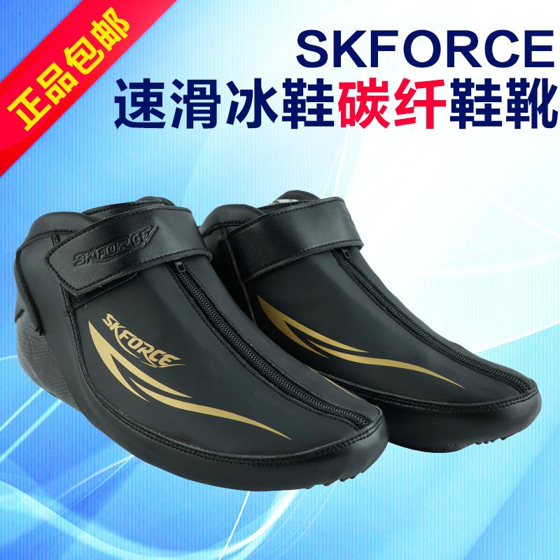 美国SKFORCE碳纤速滑鞋靴 专业成人男保暖脱位速滑冰刀鞋定位大道