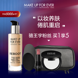 【骆王宇】makeupforever赋活粉底液