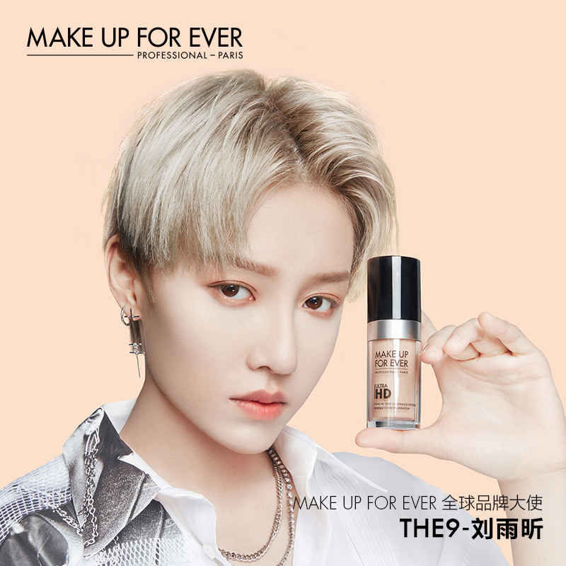 Yu Xin pickMAKE UP FOR EVER/ Mei Kefei clear and traceless liquid foundation HD concealer