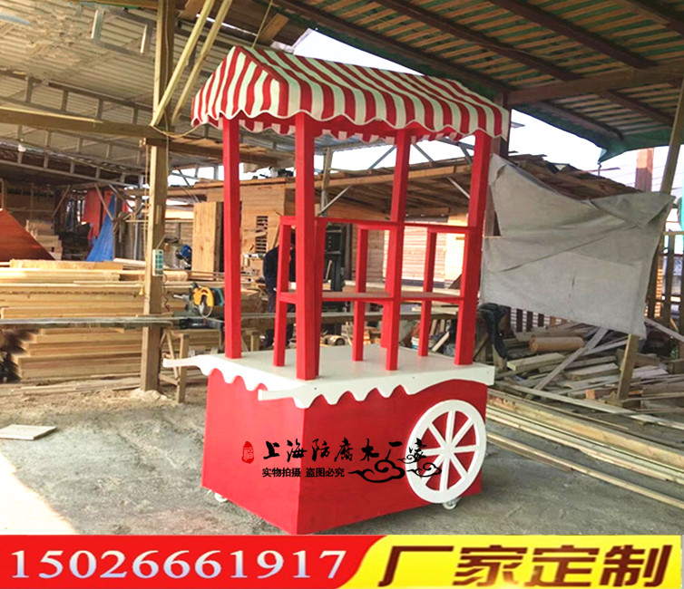 户外防腐木售货车移动水果售卖车小吃餐台柜车商场手推展示架花车