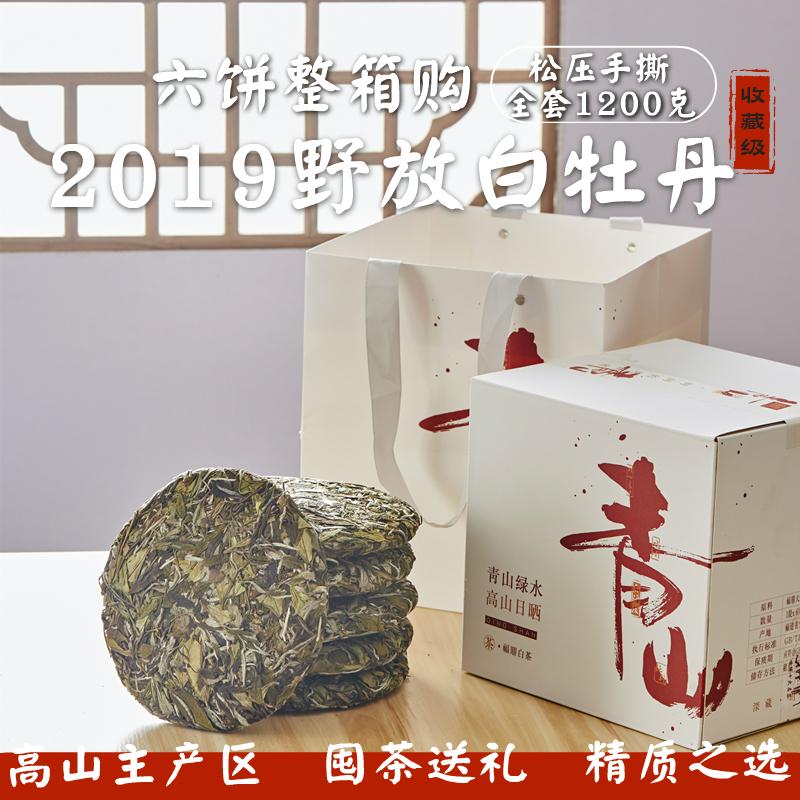 Чай Пай Му Тан Артикул 597181927000