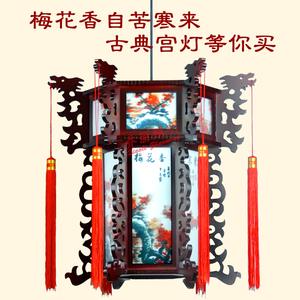 古典红木色中式宫灯灯笼 仿古木质宫廷花灯饭店茶馆客厅餐厅吊灯