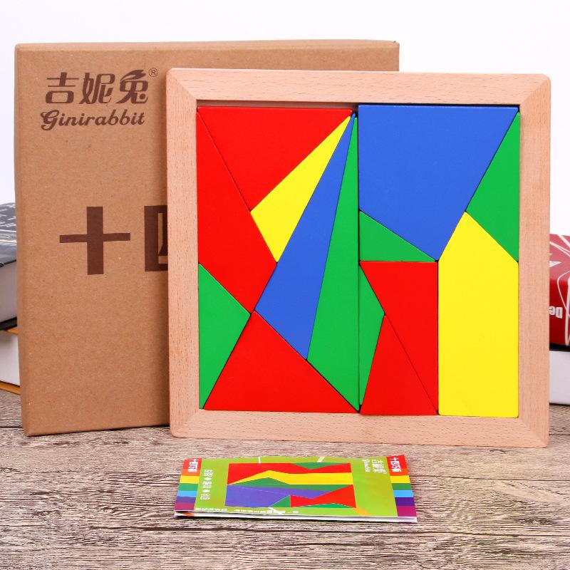 吉妮兔十四巧板七巧板木制玩具14巧板拼图益智智力玩具小学生拼板