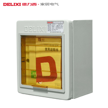 Delisiming Assembly Electric Box air open strong electric box PZ30 44 back Road Home air switch box lighting box