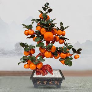 天然玉石38个大桔子树客厅家居饰品玉器工艺品创意橘子大摆件盆栽