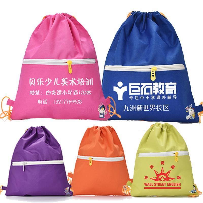 廣告書包抽繩 簡易旅游行包束口袋 小學生雙肩書包兒童舞蹈包LOGO