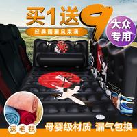 适用于大众朗逸途观途昂后座车垫充气床凌渡轿车载气垫床旅行睡垫