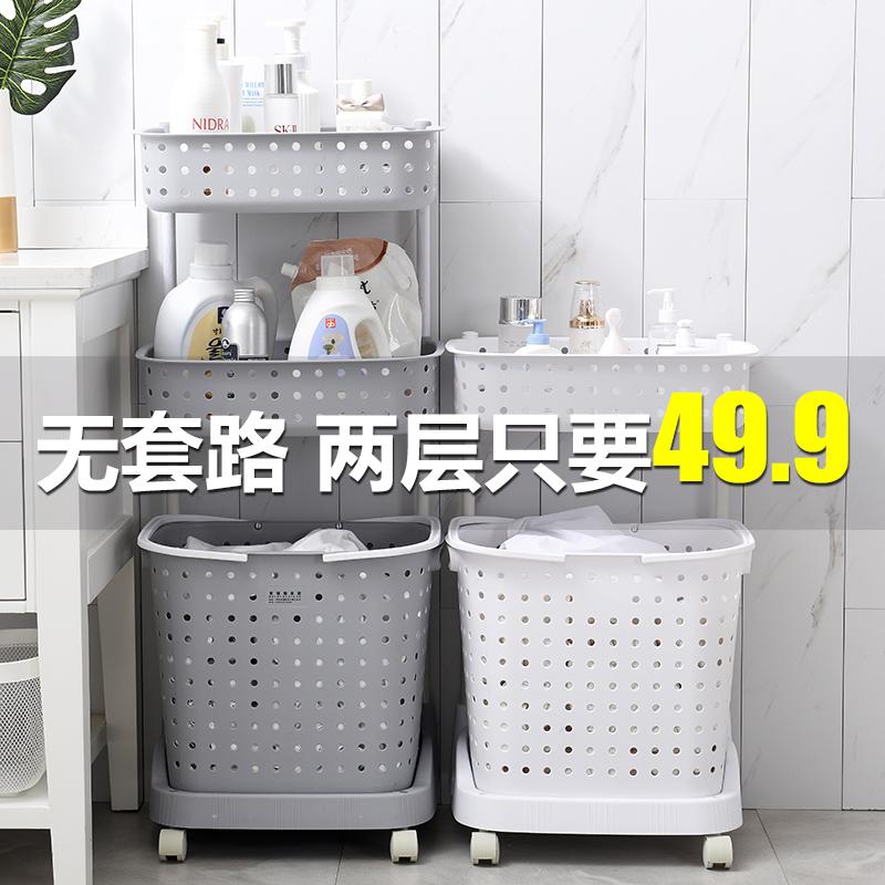 洗衣篮脏衣篮