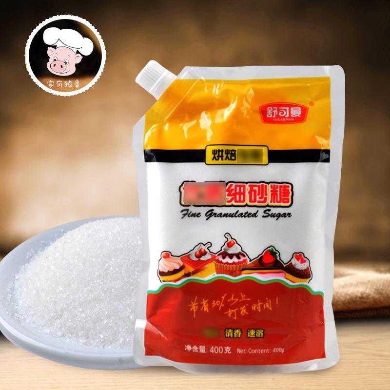 Выпекать выпекать сырье удобный может человек песок сахар торт хлеб белый сахарный песок послать доступный 400g оригинал