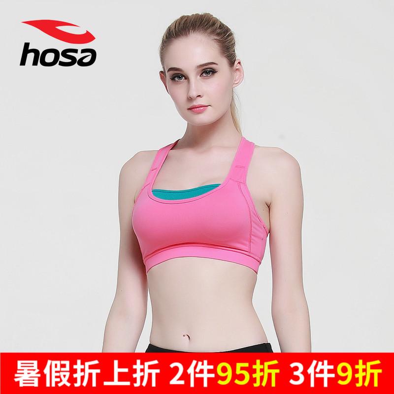 hosa/浩沙瑜伽背心运动女内衣速干透气瑜伽胸衣健身胸衣113421201