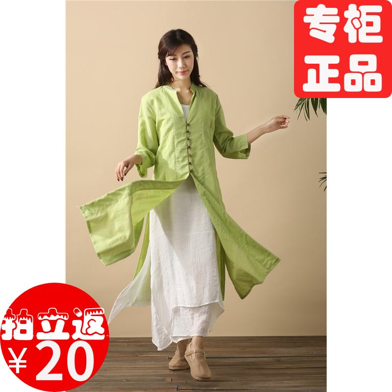 15新品原创设计风衣文艺范中长款中国风女装复古棉麻长款衬衫