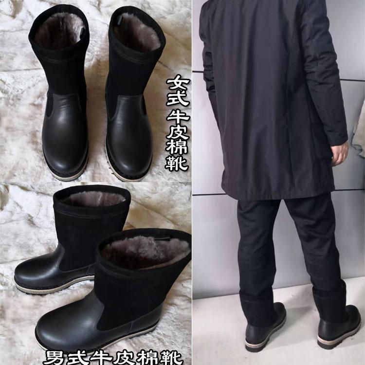 アウトドアスノーブーツ保温加絨ブーツの中には、毛皮一体の大きなサイズがあります。冬の本革は男女の綿靴です。