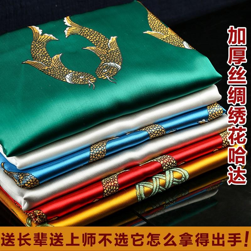 八吉祥绣花哈达西藏藏族加厚丝绸佛教用品批量发260*50cm5条包邮