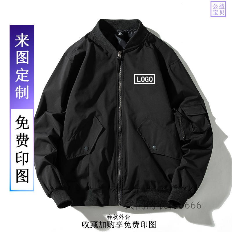 Advertising windbreaker customized long sleeve DIY clothes printed logo customized class coat work suit flying jacket fashion