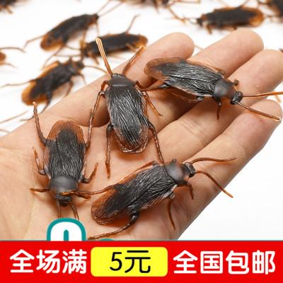 蟑螂玩具 仿真蟑螂 假蟑螂小强蜈蚣蝎子早教愚人节恶搞怪整蛊玩具