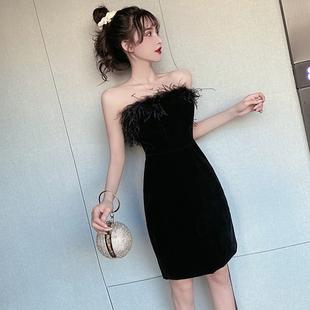 小香風赫本公主抹胸裙2020秋冬季新款洋氣羽毛輕奢性感包臀連衣裙