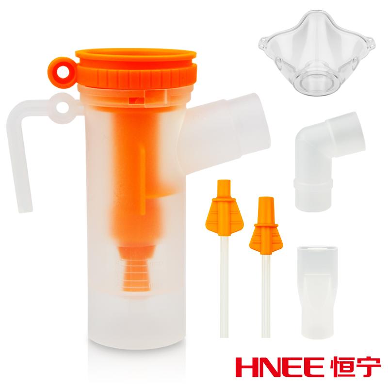 恒宁医用雾化面罩儿童成人通用可调雾量雾化机器配件套装家用
