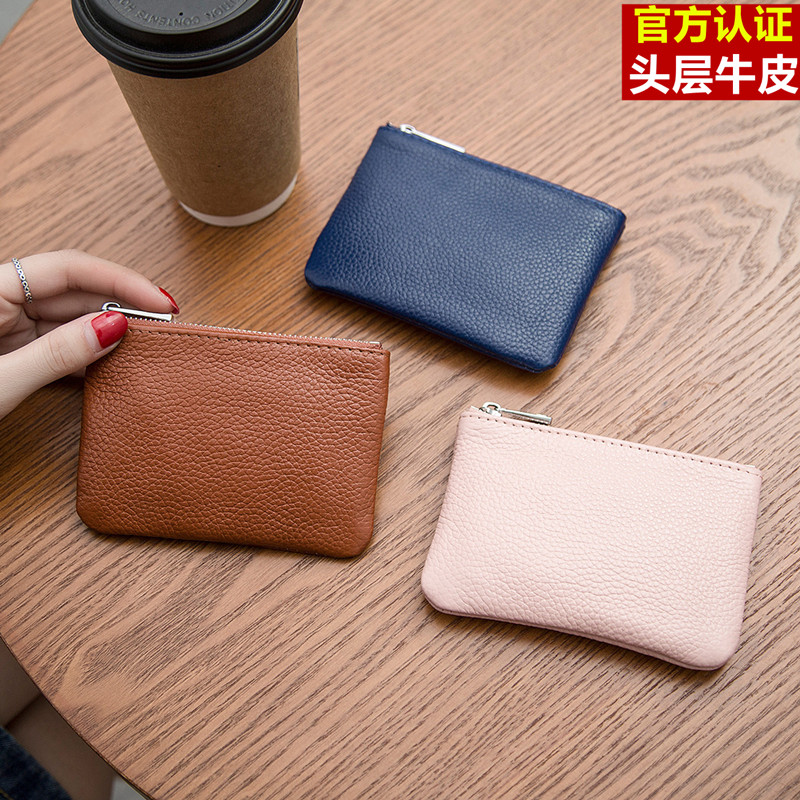 Small wallet, pocket change, small size, womens thin, short, slim and simple mans card bag, compact and personalized