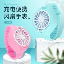 2020新款风扇手表手持小风扇小家电创意空调扇迷你电风扇懒人风扇