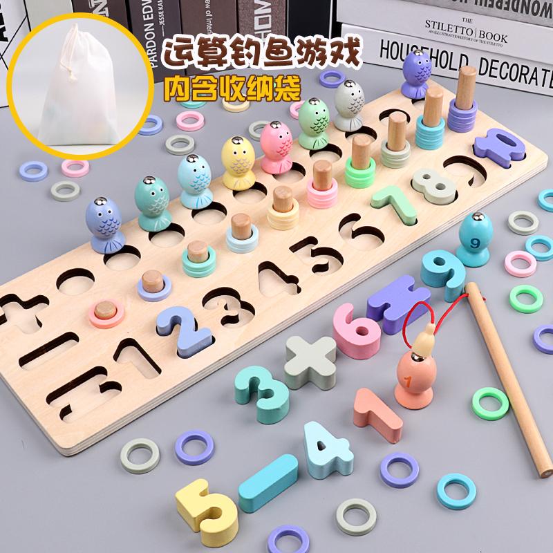 限时2件3折宝宝启蒙早教益智力一数字积木拼图