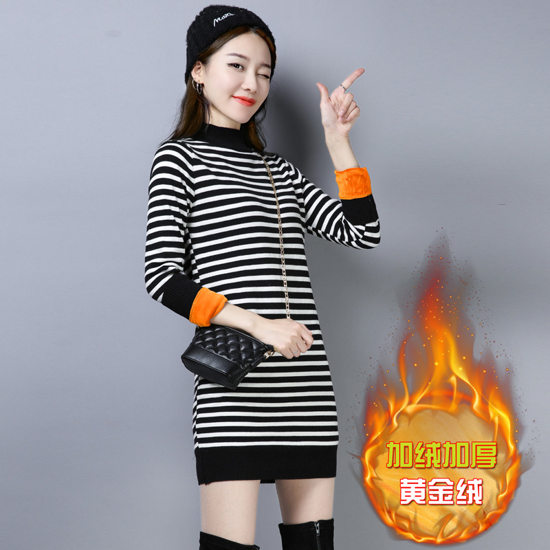 Medium length sweater striped dress womens autumn and winter new Korean Plush thickened oversized bottoming top spring dress