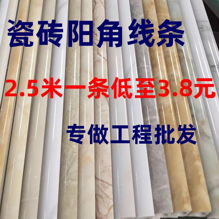 Керамическая плитка Артикул 553458120994