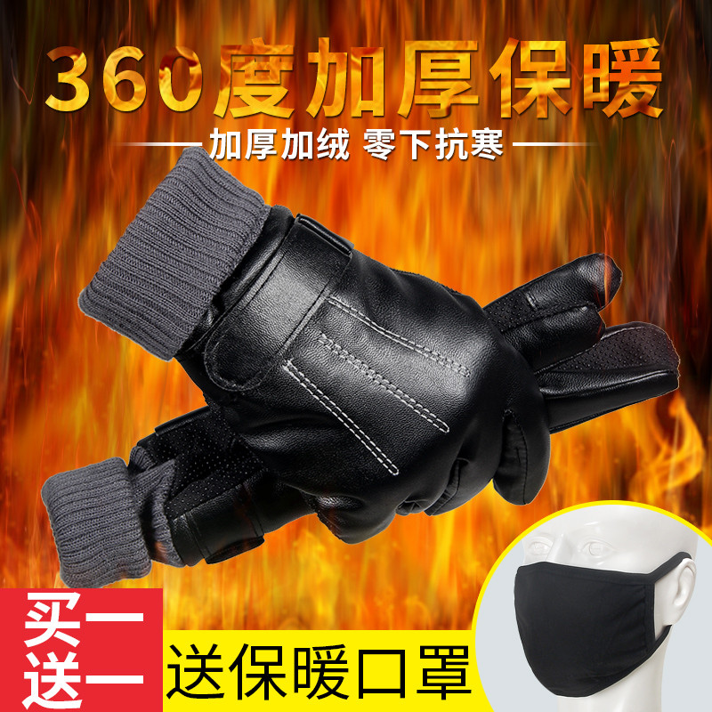 Delivery and take away riders equipped with winter motorcycles, cold proof artifact, wind proof and waterproof, touch screen gloves for riding