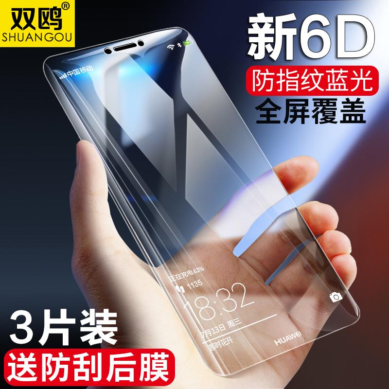 华为nova3e钢化膜全屏覆盖华nove3e手机玻璃前后模高清贴膜5d水凝3防摔e原装屏保蓝光防指纹潮新品无白边磨砂