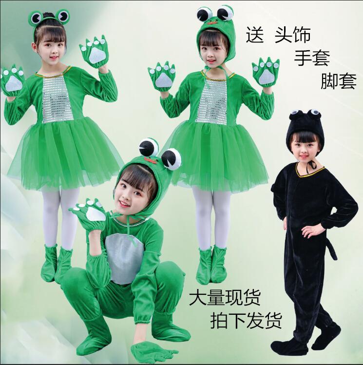 儿童青蛙演出服快乐青蛙小蝌蚪找妈妈小跳蛙表演服卡通动物服裙款